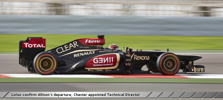 Lotus confirm Allison's departure, Chester appointed Technical Director